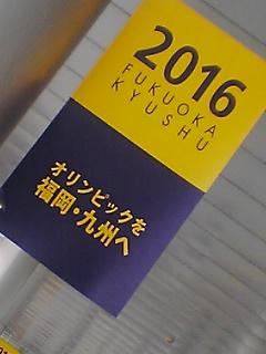 アンダーグラウンド〜エアポート