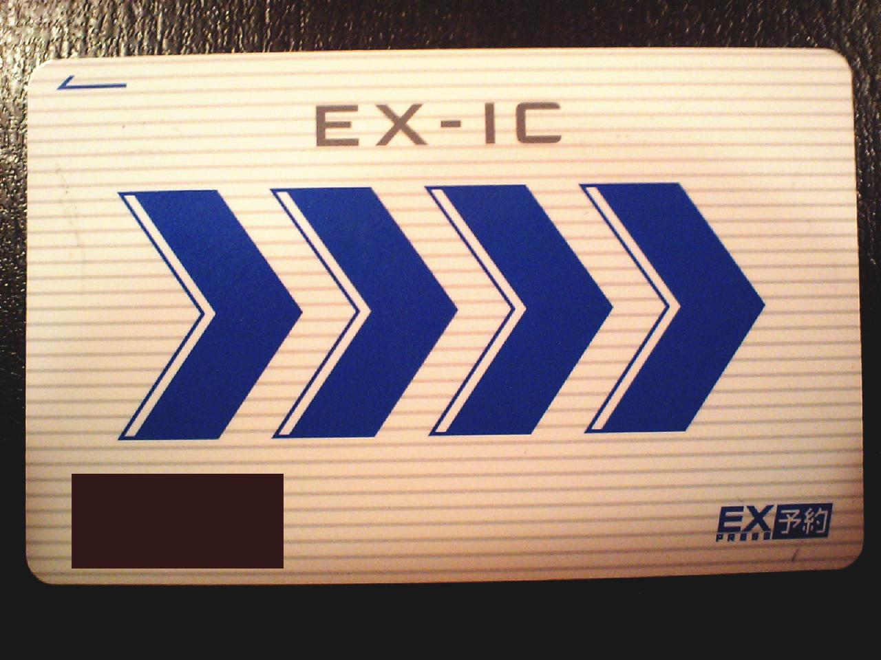 カード2種