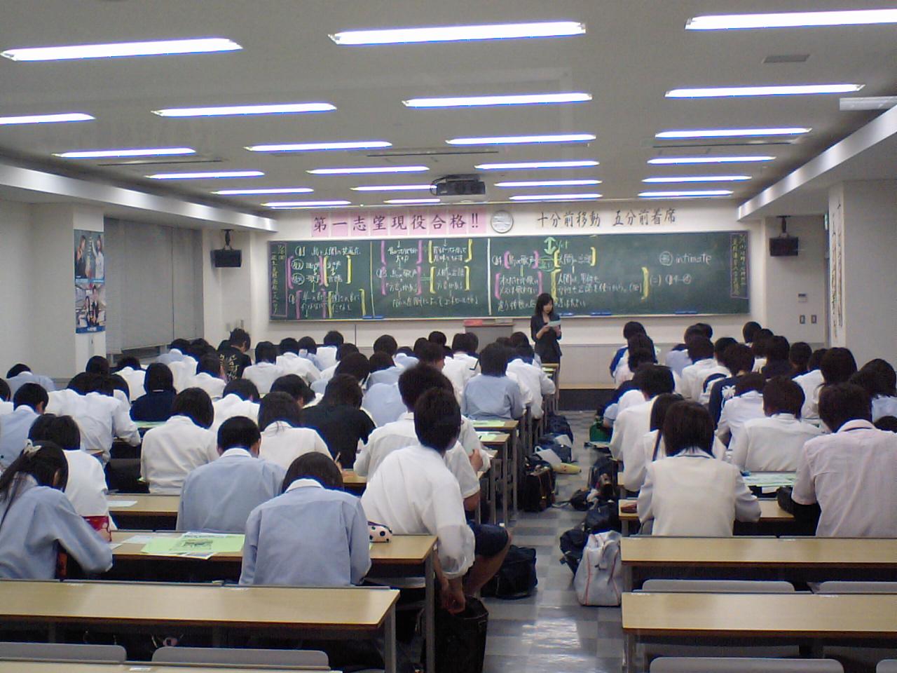 体験授業・一日目終了