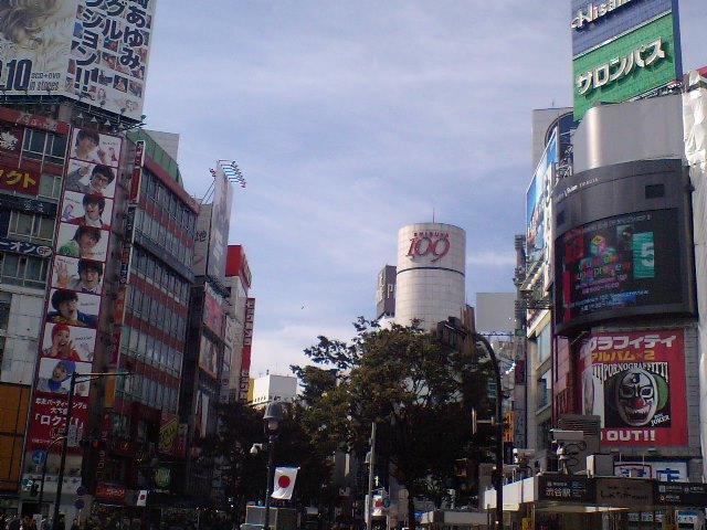 今日は渋谷で…
