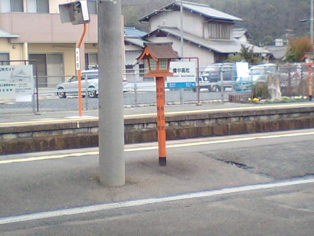 備中高松駅足守方ホーム