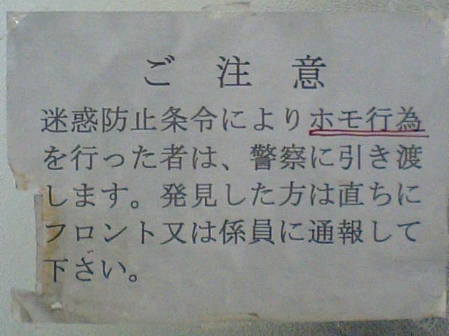 浜松二日目