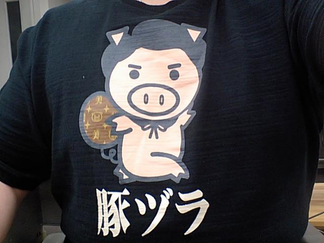 豚ヅラと鰺のたたき