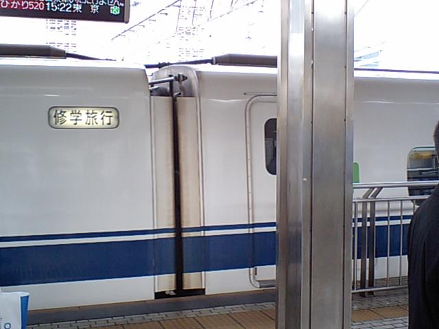 名古屋→静岡