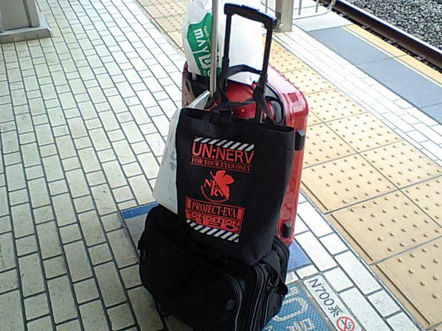 浜松→岡山