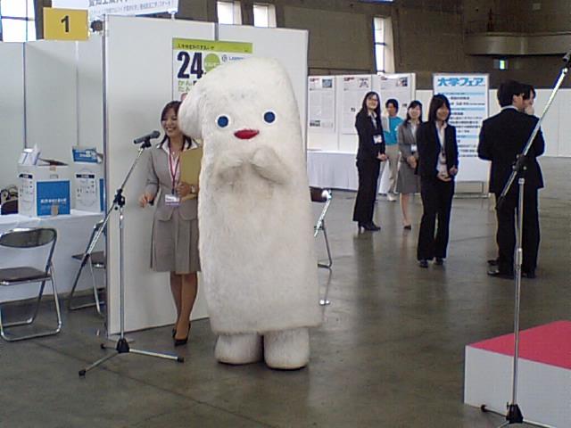 大学フェア2009、開幕!!
