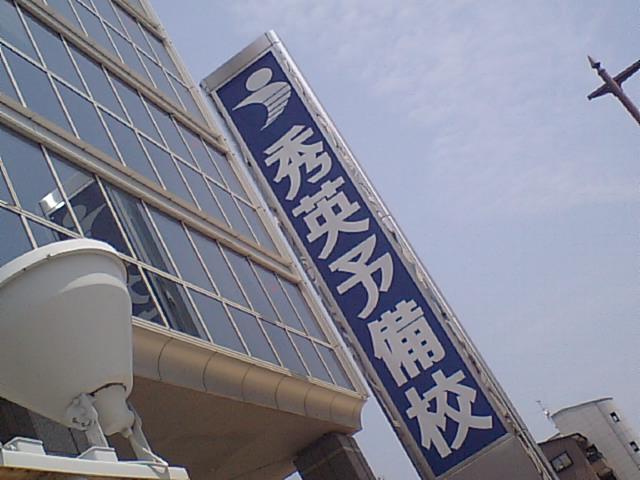 今日から浜松!!