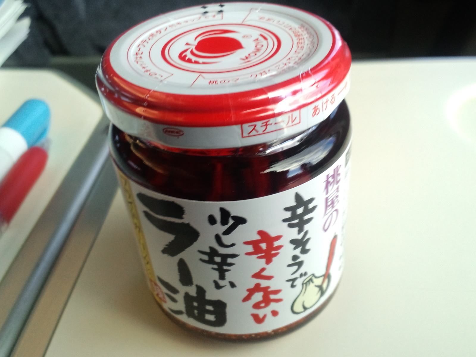 At last I got it.
