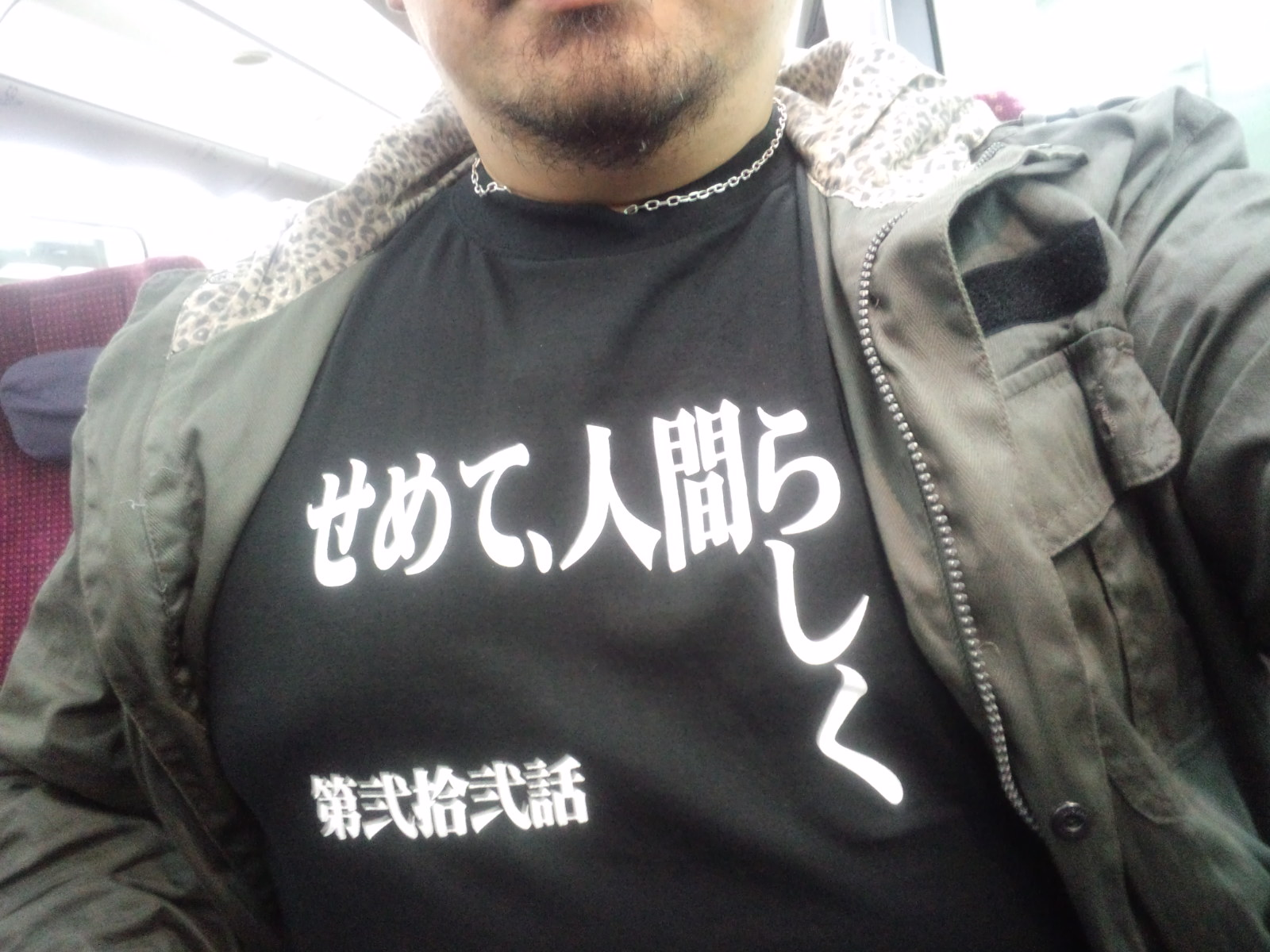 If only I could live as the phrase goes...