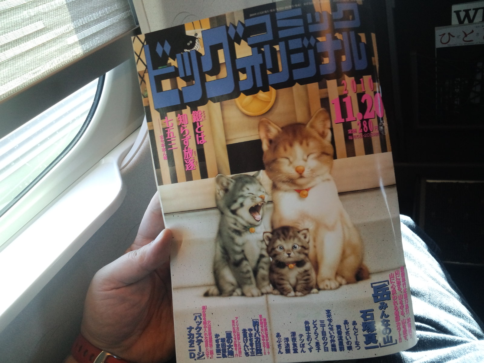 "Inspired by ASKA & ""C-46""..."