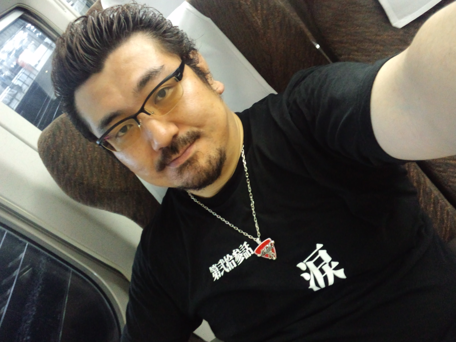 Earlier than usual.