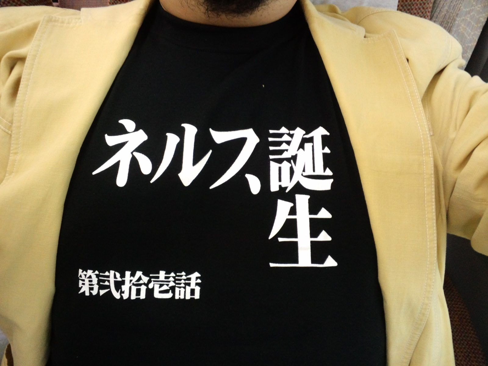 Who knows?
