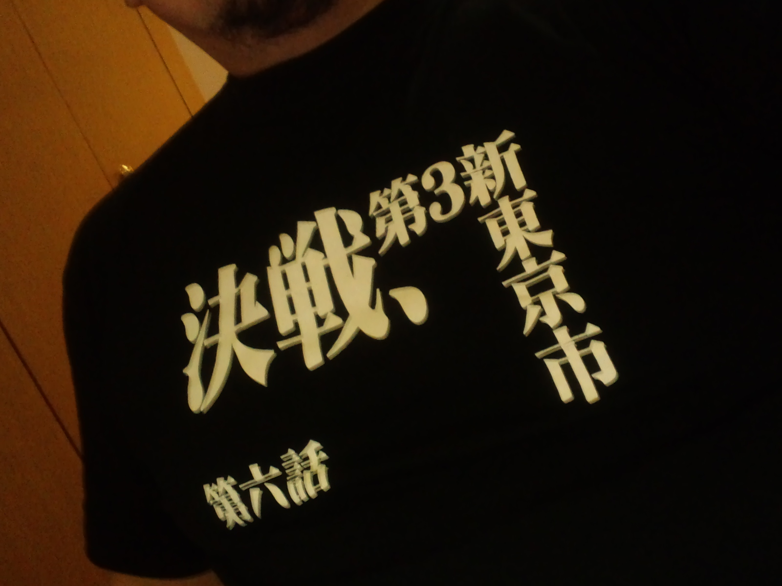 Feeling extremely sleepy...orz