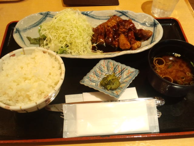 A short break.