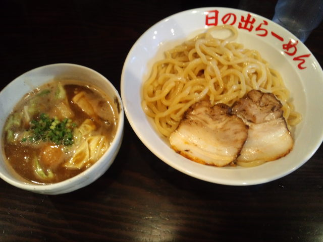 Everlasting summer...