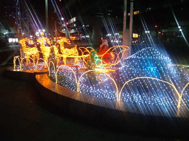 How gigantic!!