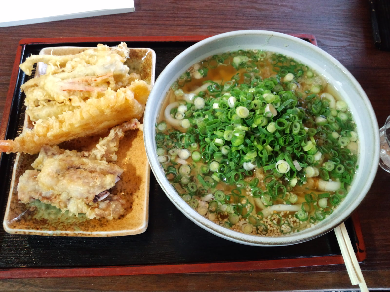 How many times must I go through it!?