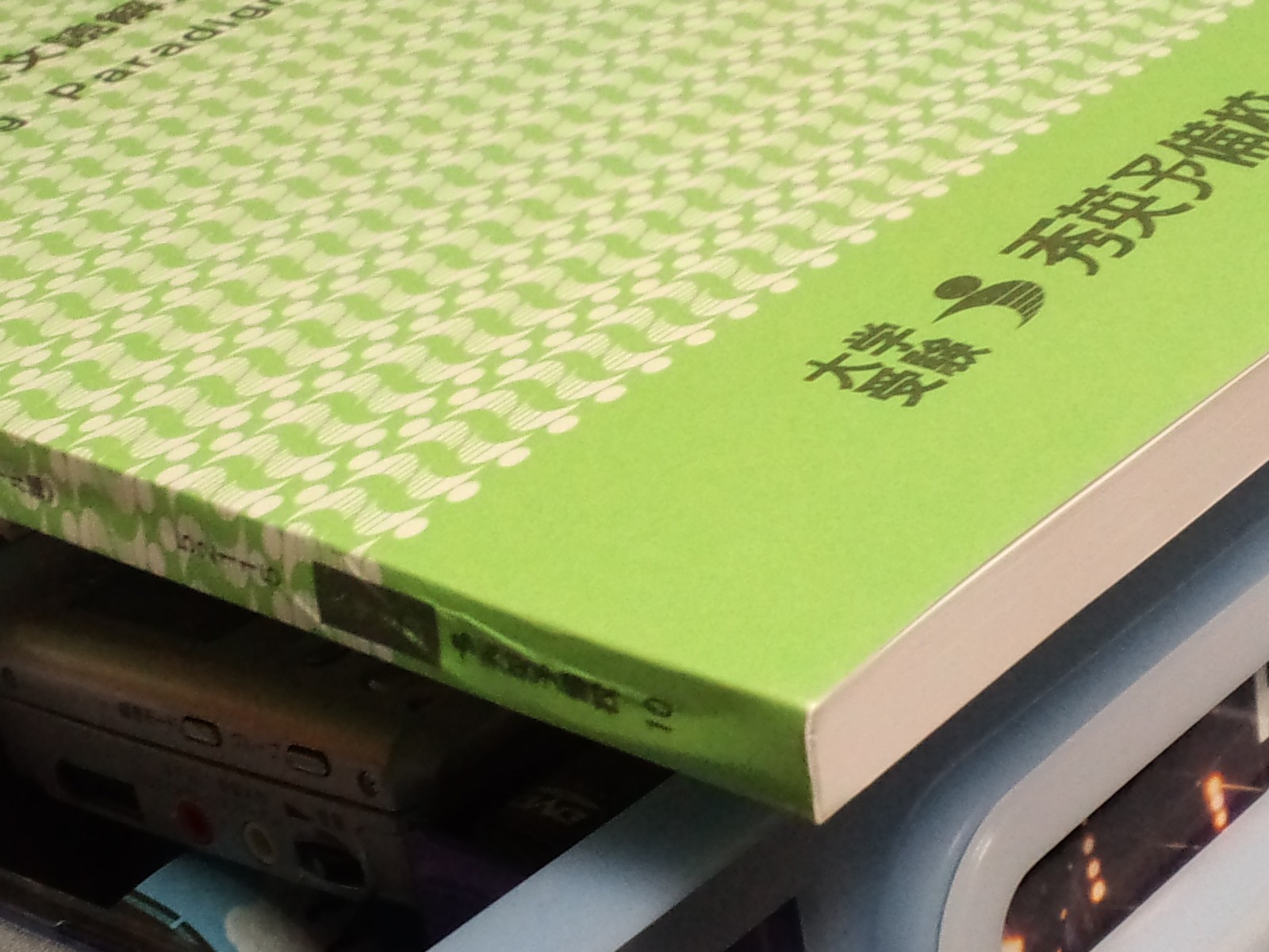 The ultimate textbook!!