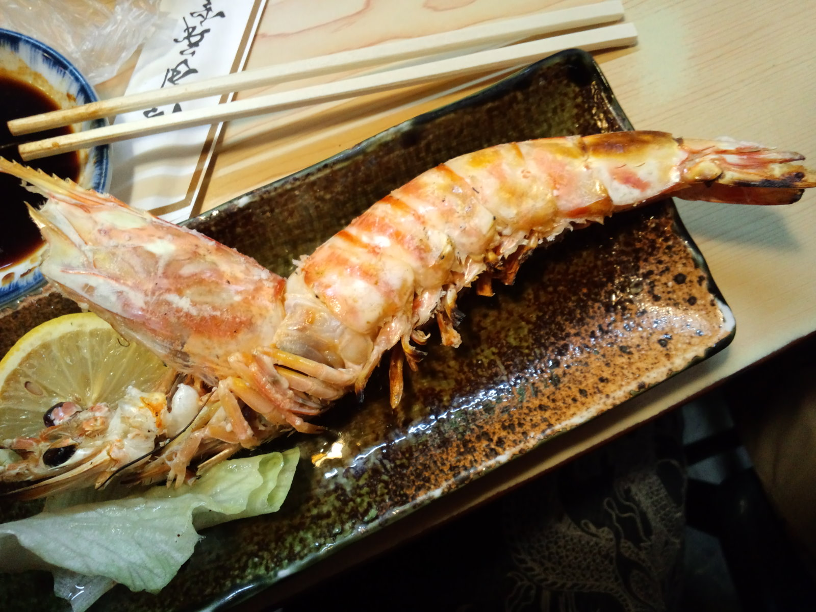 Shrimp!!