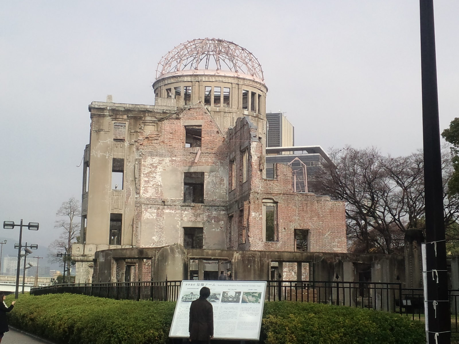Hiroshima mon amour (3)