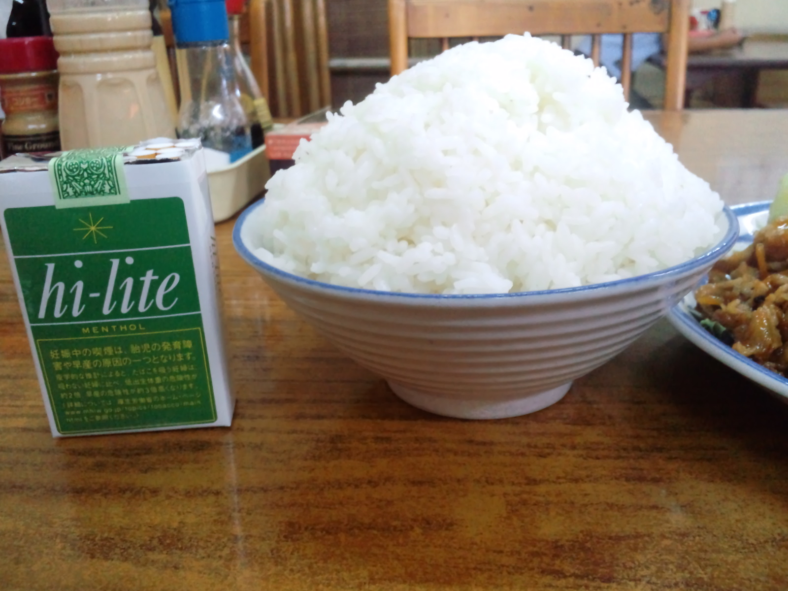 A large serving of rice.