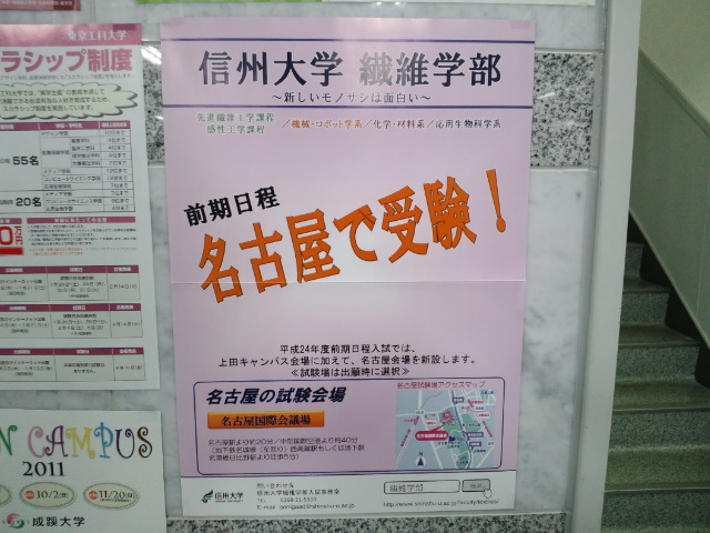 This is the first time that I have ever seen such a strange poster.