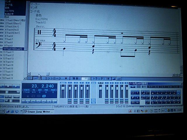I'm a composer!?