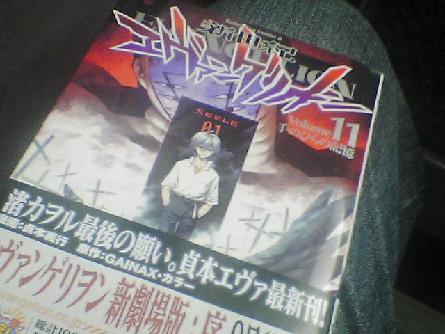 Evangelion: Volume 11